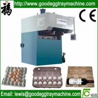 Quality High Quality used paper Egg Tray Machine for sale