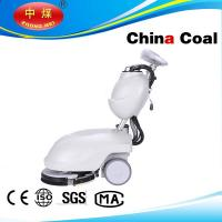 Quality GBZ-350B floor Scrubber dryer for sale