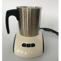 Buy cheap Wholesales Electronic Milk Frother for Kitchen from Wholesalers