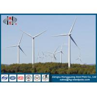 Buy cheap ODM Round Q345 HDG Wind Turbine Pole Tower 2mm - 30mm Thickness from wholesalers