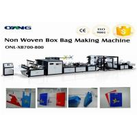 Quality High Efficiency Non Woven Bag Making Machine , Carry Bag Manufacturing Machine for sale