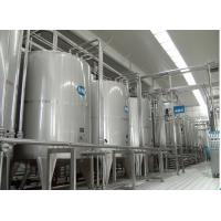 Quality Automatic 5T / Hour Tube UHT Sterilization Machine , Dairy Processing Equipment for sale