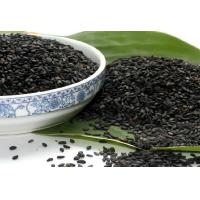 Quality healthcare product Sesamin Black Sesame Powder Extract CAS 607-80-7 for sale