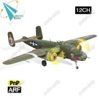 Quality B-25 12CH Electric large EPO foam rc airplane propeller plane for sale