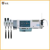 Buy cheap New Patent Medical Equipments Multi-function Informanization Wall Mounted Vital Signs Diagnosis System from Wholesalers