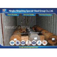 Quality DIN CK50 / C50E / 1.1206 Medium Carbon Steel Round Bar For Wheel Tyres for sale