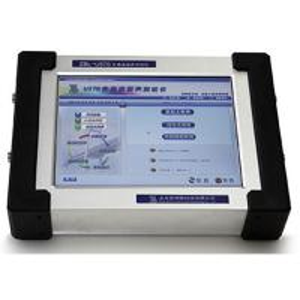 Quality U570 Multi Channel Ultrasonic Detector for sale