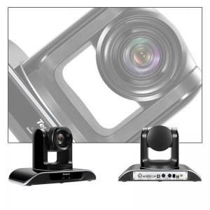 China 3.28MP 300X HDMI PTZ SDI Camera , Education Classroom Recording Camera on sale