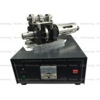 China Welding Head Ultrasonic Sewing Machine For Sewing Continuous Filtration Fabric on sale