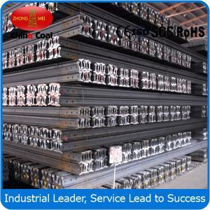 China Chinese standard railway rail application steel rail,railroad steel railing on sale
