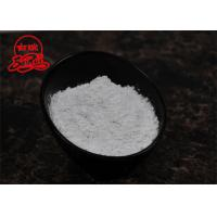 Quality Customized 2500Mesh Activated Calcium Carbonate In Bulk Package 98% Purity for sale
