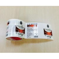 China Cosmetic Plastic Self Adhesive Labels , Sticky Custom Adhesive Stickers Eco Friendly on sale