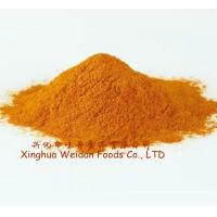 Quality red chilli powder 001 for sale