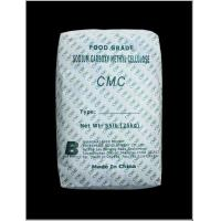 Quality Carboxymethyl Cellulose(CMC) Oilfield Grade for sale