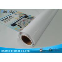 Quality Aqueous Glossy Synthetic Digital Print Paper 8 Mil / 205 Micron Polypropylene Base for sale