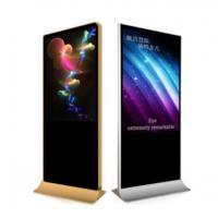 Quality IP65 Waterproof Outdoor LCD Video Wall Digital Signage Kiosk Touch Screen 49 Inch Free Standing for sale