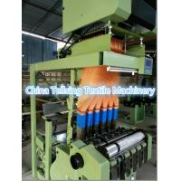 elastic webbing with jacquard machine for underwear tape