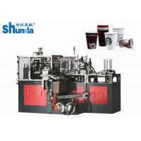 Quality Automatical Coffee Paper Cup Making Machine With  Oil Lubrication System For  2oz- 46oz In High Speed for sale
