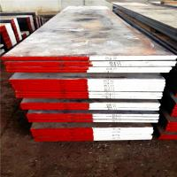 Quality Hot Working Tool Steels Modified SKD61 Annealed Flat Bar for sale