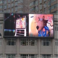 China 10000 Dots P10 Stage LED Screens , Lightweight Tri Color LED Message Board on sale