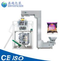 Quality High Efficiency Auto Weighing Packaging Machine For  Grain / Chemical Industry for sale