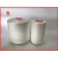 Quality 16s/2 20s/ 30s/1 Ring Spun Polyester Yarn For Knitting Socks , Sewing , Weaving for sale