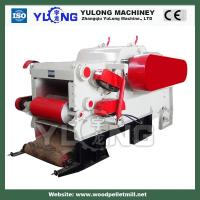 Quality Bamboo Straw Wood Saw dust Pellet Making Machine with Compact Structure for sale