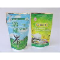 Quality Custom Printed Colored 2.5 Gallon Zip Lock Bags Laminated Plastic Packaging for sale