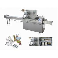 Quality rice glue ball packaging machine ALD-400D(upgraded) for sale