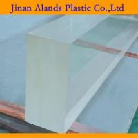 Quality 1.8mm-50mm acrylic sheet with different thickness skype:coco1017929 for sale