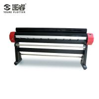 Quality China factory sticker cutting and printing machine Inkjet garment cutting plotter for sale