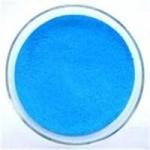 Quality FACTORY PRICING HIGH QUALITY EDTA COPPER DIPOTASSIUM SALT for sale