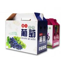 China Custom wholesale corrugated box fresh fruit box packaging with logo on sale