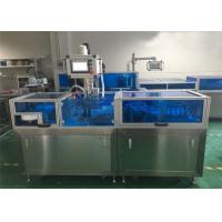 Quality Fully Automatic Suppository Production Line PLC Control Type Suppositories Forming for sale