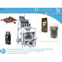 Quality High-speed automatic power packaging machine vertical coffee packaging machine, bag type roasted coffee bean bag machine for sale