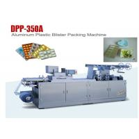 China Multifunction Aluminum Plastic Automatic Blister Packing Machine  DPP-350A both for liquid and solid object on sale