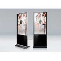 """Quality High Brightness Monitor Stretched LCD Display Screens 70"""" USB CF SD Slots DDW-AD7001S for sale"""