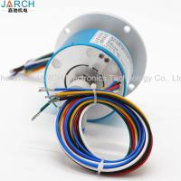 China Stainless Steel Electrical Rotary Union 360 Degree Rotating 250RPM 5A 6 Circuits on sale