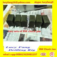 China Made Cheapest High Quality BW , NW , HQ and NQ Chuck Jaw