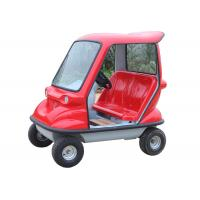 Quality 24 V 350 W Electric Sightseeing Car 200 Kg Loading High Strength Brushless DC Motor for sale