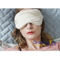 Quality Electric Heated Cotton Silk Eye Mask with USB Controller Aromatherapy Eye Mask with Lavender for sale