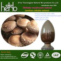 Buy Shiitake mushroom extract at wholesale prices