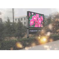 Quality Aluminum Waterproof IP68 LED Outdoor Display Board P6 LED Video Wall for sale