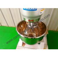 Quality Automatic Bakery Equipment Dough Mixer Food Grade 304 Highly Hygiene for sale