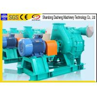 Quality Power Plant Centrifugal Suction Blower , Clear Air Centrifugal Inline Blower for sale
