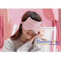 Quality USB Heated Eye Mask Super Comfortable and Pure Silk Soft Sleep Eye Mask and Night Mask for sale