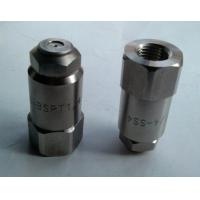 Quality Fine Atomizing Nozzle(AAZ) for sale