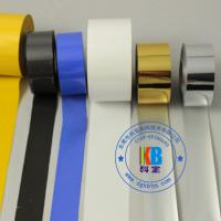 China gold color batch number printing 25mm*100m  hot stamping foil type date coding ribbon on sale