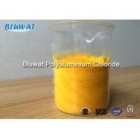 Quality China Yellow  PAC Poly Aluminium Chloride For Textile Wastewater Treatment 30%min for sale