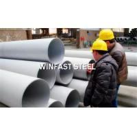 Quality Seamless 6 Inch Stainless Steel Pipe / Stainless Steel Polished Pipe for sale